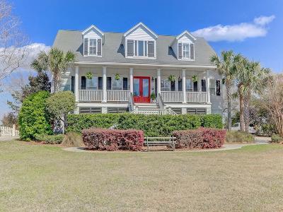 Single Family Home Contingent: 591 Island Walk