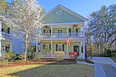Johns Island Single Family Home Contingent: 2905 Split Hickory Court