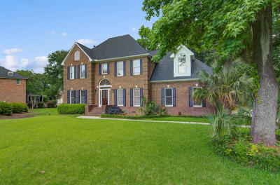 Charleston Single Family Home For Sale: 2346 Maclaura Hall Avenue