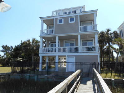 Edisto Beach SC Single Family Home Contingent: $1,185,000