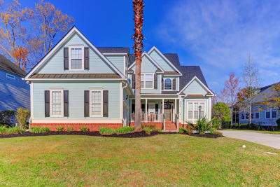 Single Family Home For Sale: 1717 James Basford Place