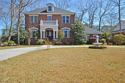North Charleston, West Ashley Single Family Home For Sale: 8749 E Fairway Woods Cir