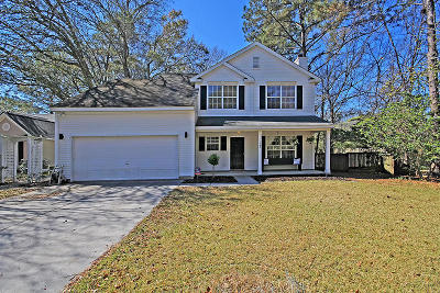 Single Family Home Contingent: 1594 Harborsun Drive