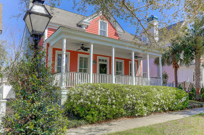 Mount Pleasant SC Single Family Home For Sale: $740,000