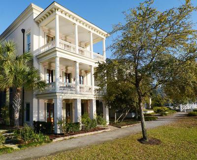 Mount Pleasant Single Family Home For Sale: 47 Krier Lane