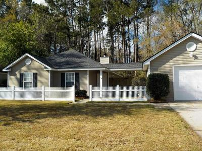 Summerville Single Family Home For Sale: 120 Jupiter Lane