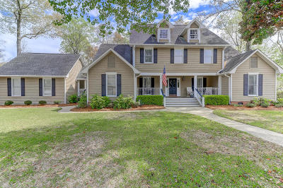 Charleston Single Family Home For Sale: 1 Loch Carrun Terrace