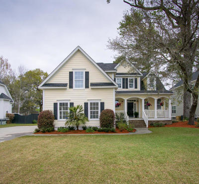 Charleston Single Family Home Contingent: 2140 Military Way
