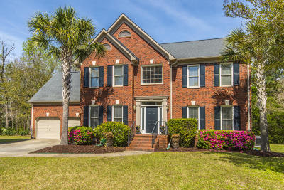 Brickyard Plantation Single Family Home Contingent: 2716 Gaston Gate