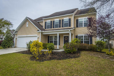Single Family Home For Sale: 7508 Hawks Circle