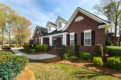 North Charleston Single Family Home For Sale: 4200 Wildwood