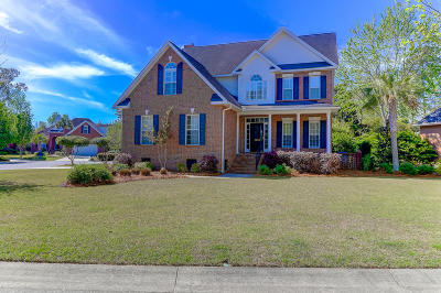 Brickyard Plantation Single Family Home Contingent: 2805 Waterpointe Circle