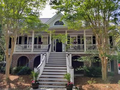Mount Pleasant Single Family Home For Sale: 3834 Colonel Vanderhorst Circle