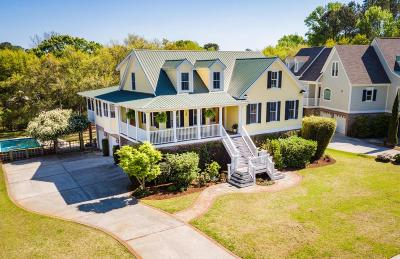 Stiles Point Plantation Single Family Home Contingent: 769 Whispering Marsh Drive