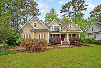 Single Family Home For Sale: 4791 Stono Links Drive