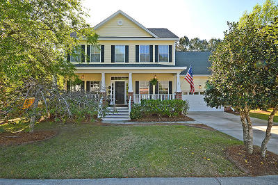 Charleston County Single Family Home Contingent: 2380 Bergeron Way