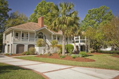 Johns Island Single Family Home Contingent: 1538 Headquarters Plantation Drive