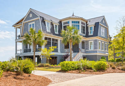 Seabrook Island SC Single Family Home Contingent: $3,400,000