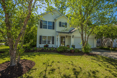 Summerville SC Single Family Home For Sale: $229,500