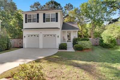 Johns Island Single Family Home For Sale: 3560 Rookwood Place