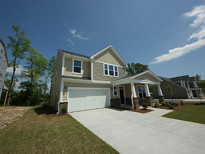 Moncks Corner Single Family Home For Sale: 7 B Suguree Drive
