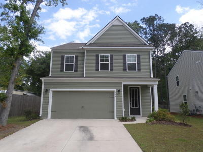 Summerville Single Family Home For Sale: 194 Hickory Ridge Way