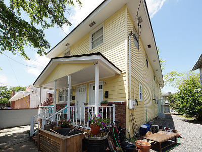 Multi Family Home Contingent: 132 Romney Street #A,  B,