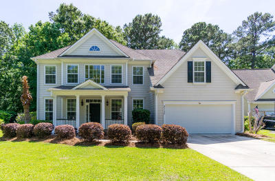 Mount Pleasant Single Family Home Contingent: 3113 Grass Marsh Drive
