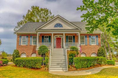 Single Family Home Contingent: 2622 Marsh Creek Drive
