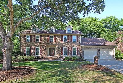 Single Family Home Contingent: 1052 Stonehenge Drive