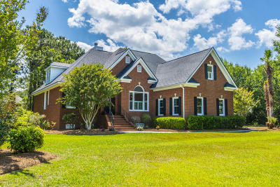 Brickyard Plantation Single Family Home For Sale: 1335 Old Brickyard Road