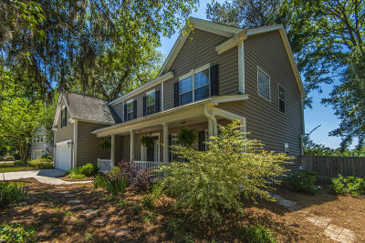 Dorchester County Single Family Home For Sale: 104 Sherry Court