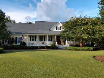 Summerville Single Family Home For Sale: 104 Grazing Meadow Court