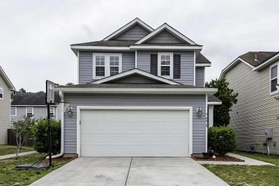 Single Family Home For Sale: 8818 Kellum Drive