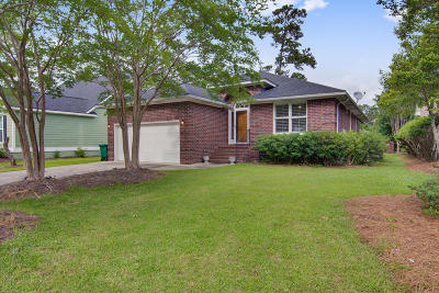 Dorchester County Single Family Home Contingent: 202 Kilarney Road