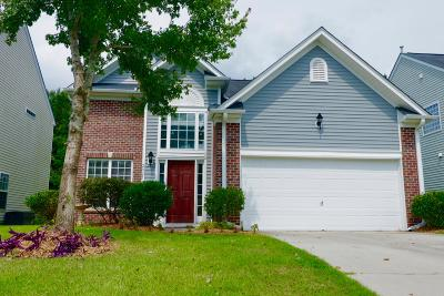 Dorchester County Single Family Home For Sale: 2025 Asher Loop