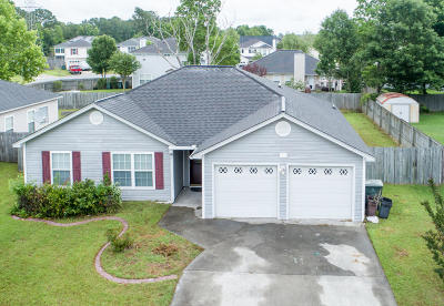 Single Family Home For Sale: 1302 Camden Crossing