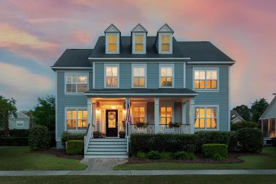 Mount Pleasant SC Single Family Home For Sale: $640,000
