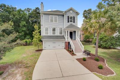 Charleston Single Family Home For Sale: 1542 Gator