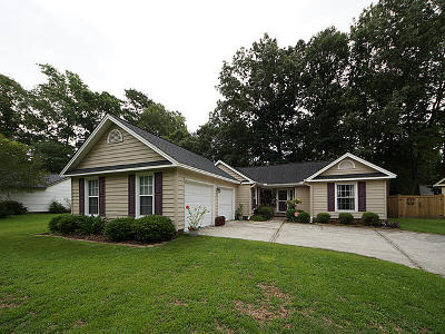 Summerville Single Family Home For Sale: 116 Mill Pond Court