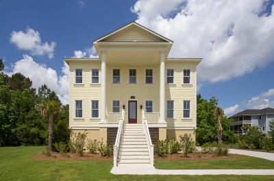 Charleston SC Single Family Home For Sale: $585,000