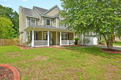 Summerville SC Single Family Home For Sale: $330,000