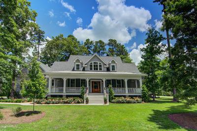 Ravenel Single Family Home For Sale: 4160 Lady Banks Lane