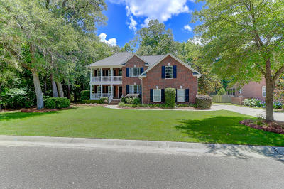 North Charleston Single Family Home Contingent: 5415 Cannondale Drive