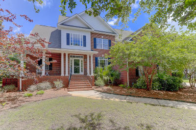 Charleston Single Family Home For Sale: 202 Key Court
