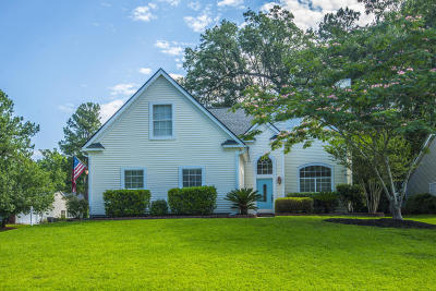 Single Family Home For Sale: 571 Pointe Of Oaks Road