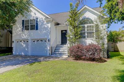 Ocean Neighbors Single Family Home Contingent: 1707 Lotus Lane