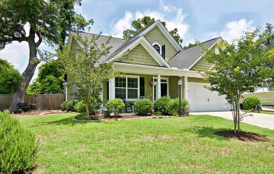 Single Family Home For Sale: 2158 Terrabrook Lane