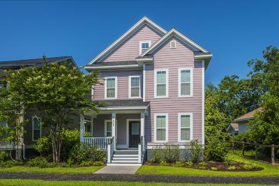 Single Family Home For Sale: 5308 E Dolphin Street