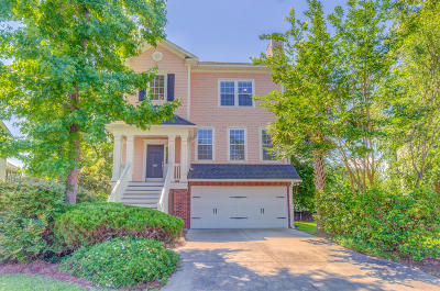 Charleston Single Family Home For Sale: 1547 Gator Track